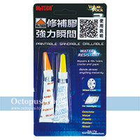 ALTECO Power 2 Power Glue+Welding Powder
