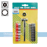 Mini Ratcheting Screwdriver and Bit Set 17pcs/set